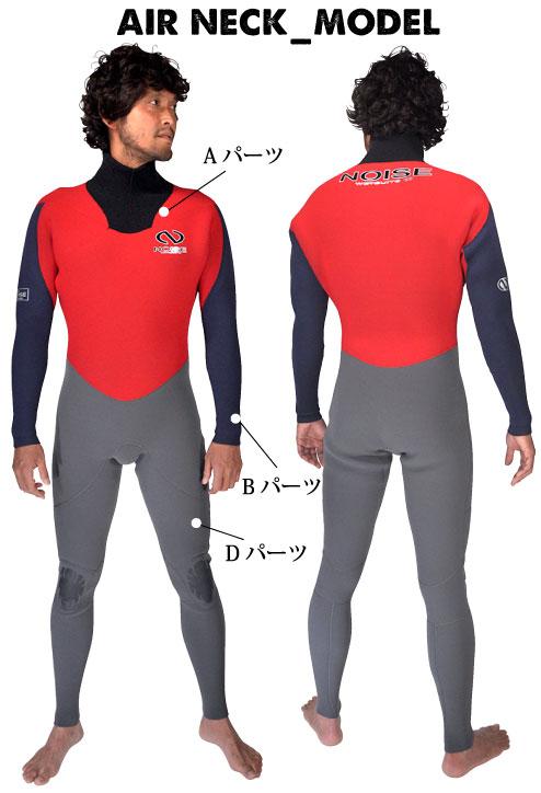 2016.Spring-air-neck_model2